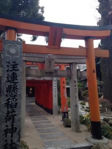 櫛田神社。商売繁盛祈願!