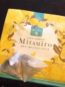 【1月前半のお菓子】京都小倉山荘のお土産。チョコがコーティングされた柿ピー型のおかき!