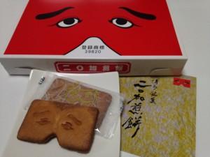 二〇加(にわか)煎餅、ミニサイズ!