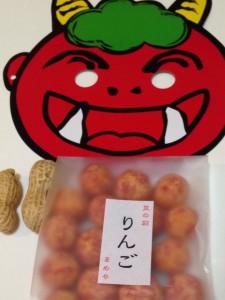 ほんのり酸味のあるりんご豆。