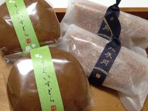 2月の限定和菓子:うぐいすどら。