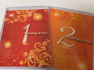誕生日からレッドのサイクルとオレンジのサイクルになる2人にプレゼント。