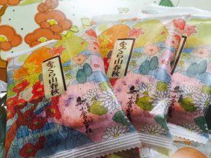 小倉山荘のおかき。パッケージが本当に可愛い。